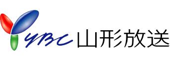 YBC山形放送